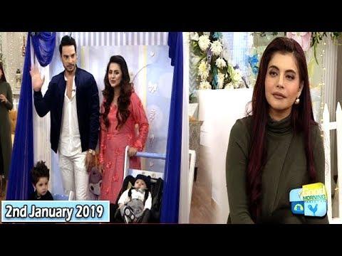 Good Morning Pakistan - Kanwar Arsalan & Fatima Effendi - 2nd January 2019 - ARY Digital Show