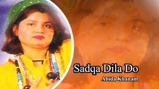 Abida Khanam - Sadqa Dila Do - Islamic s