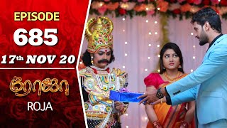 ROJA Serial | Episode 685 | 17th Nov 2020 | Priyanka | SibbuSuryan | SunTV Serial |Saregama TVShows