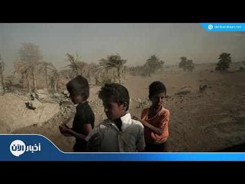 تحالف رصد: أكثر من 2700 طفل يمني بين قتيل وجريح بسبب التجنيد الاجباري من قبل الحوثيين  - نشر قبل 57 دقيقة