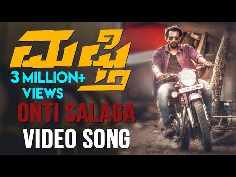 Mufti - Onti Salaga (Video Song) | Dr. Shiva Rajkumar | Srii Murali | Shanvi Srivastava | Narthan M
