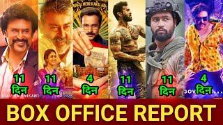 Box office collection why cheat india vs raneegala raja, petta, vishwasam, vinaya vidheya Rama, Uri
