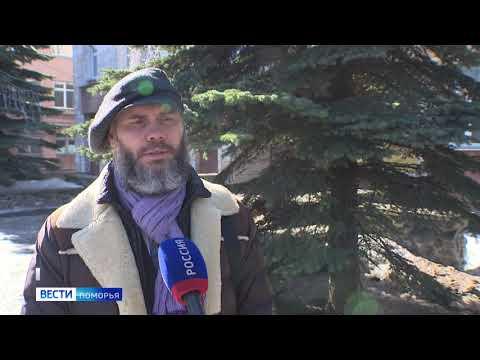 В Архангельской области готовятся к закрытию ледовые переправы