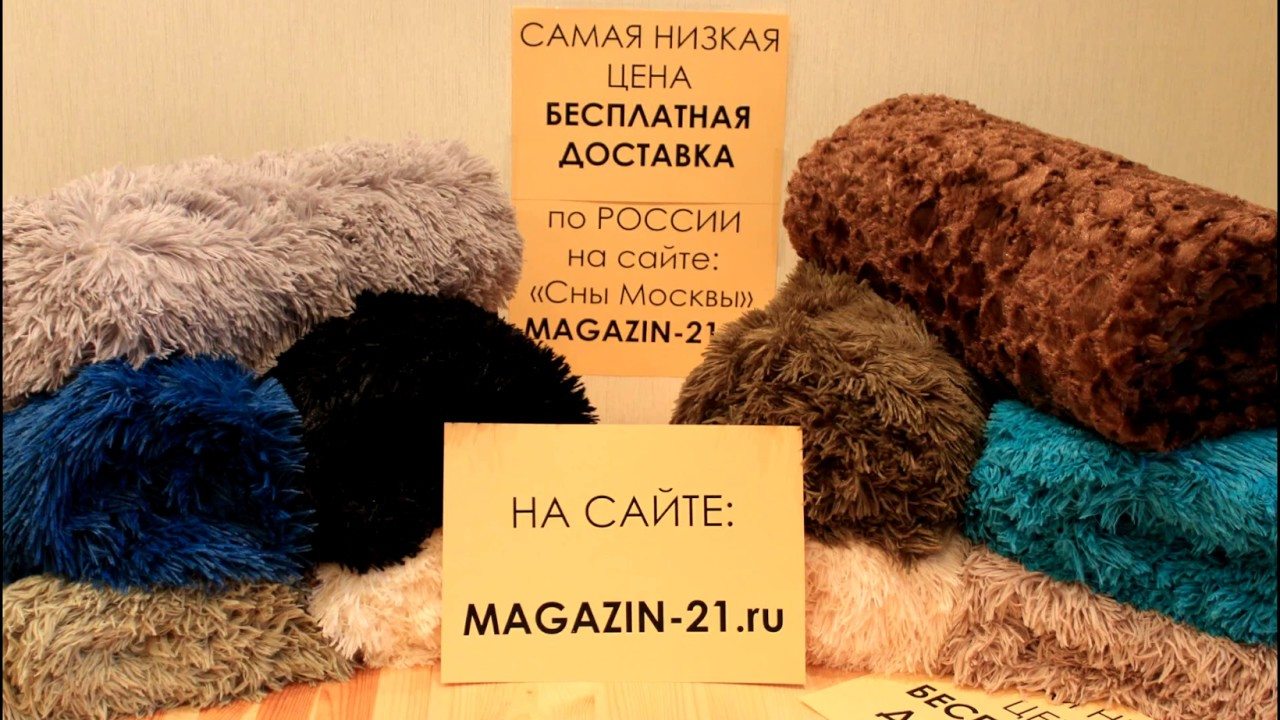 Чехлы на диваны и кресла - интернет магазин Bella Haus - YouTube