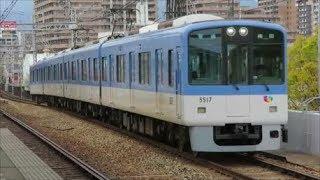 【阪神電車5500系】普通列車