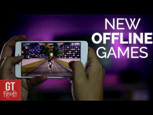 10 Cool New Offline Android Games - 2017 (Hindi-हिन्दी )