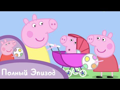 Вкуснейшее блюдо Свинка Пеппа - S02 E30 Крошка-поросенок (Серия целиком)