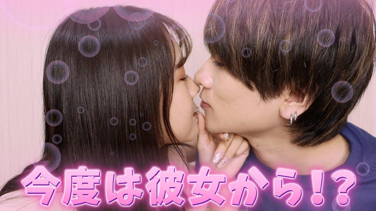 【モニタリング】この動画はとにかくカップルがキスする動画です。
