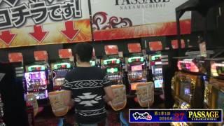 2016.6.27 ウシオTV ㏌【パサージュ】 第1章 1話