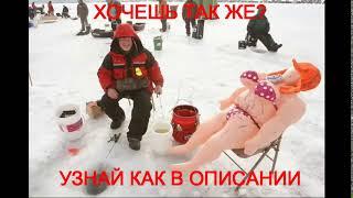 охота и рыбалка в сибири видео бесплатно