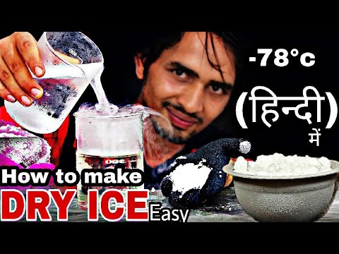 how to make dry ice at home in hindi easy youtube. Black Bedroom Furniture Sets. Home Design Ideas