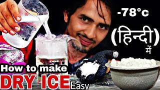How To Make Dry Ice At Home In Hindi - Easy thumbnail