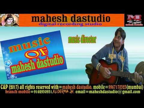 bhojpuri # karaoke # music # director # mahesh das #  mobile 9967170323