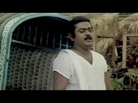 அந்த வானத்தை போல | Antha Vanatha Pola | Chinna Gounder | Tamil Movie Video Song HD