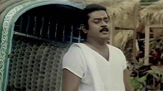 அந்த வானத்தை போல   Antha Vanatha Pola   Chinna Gounder   Tamil Movie Video Song HD