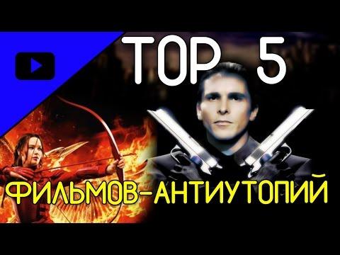 Фильмы про Чечню смотреть онлайн бесплатно, список лучших