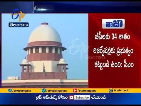 telangana-news-ap-news-supreme-court-denied-reserv