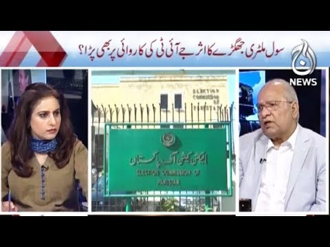 Spot Light - 21 May 2018 - Aaj News
