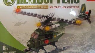 Обзор набора LEGO Ударный вертолет Апач (AH-64 Apache). ВИДЕО ДЛЯ ДЕТЕЙ.(Собираю ударный вертолет Апач LEGO (AH-64 Apache). Тип классический Материал полимер (пластик) Пол для мальчика..., 2015-12-14T17:21:53.000Z)