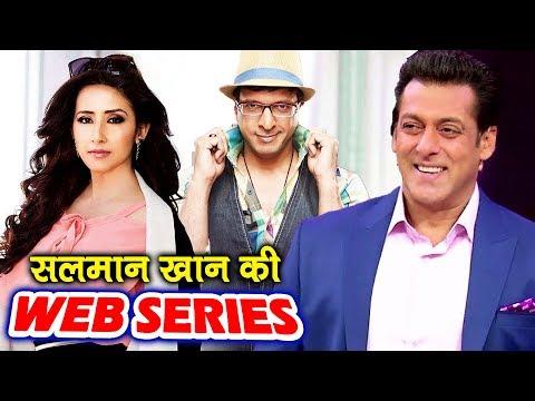 Salman Khan की WEB SERIES में Javed Jaffrey और Manisha Koirala