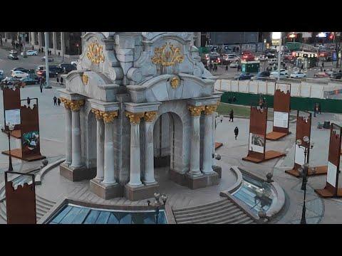 Киев прогулка по