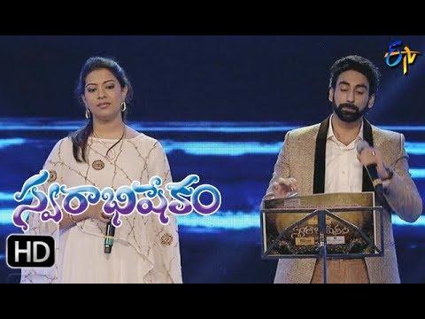 Jaamu Rathiri Song | Karuya, Geetha Madhuri Performance | Swarabhishekam | 22nd October 2017 | ETV