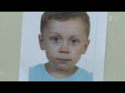 Погибшим нашли пятилетнего российского мальчика, которого несколько дней искали в Польше.