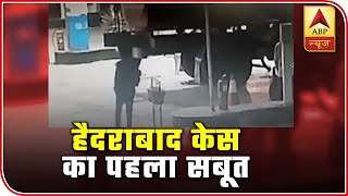 First Proof: Hyderabad Case Accused Caught In CCTV At Petrol Pump | ABP News