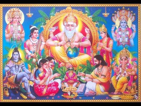 Sengle # Happy Vishwakarma Puja # Bhakti Song