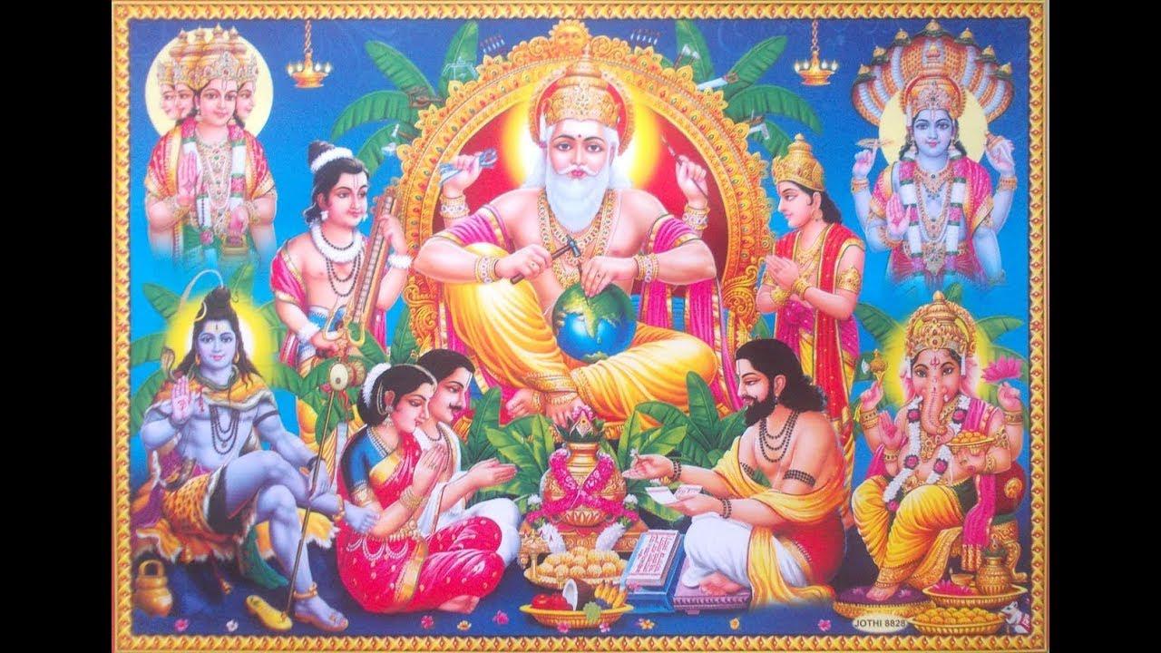 Fantastic Wallpaper Lord Vishwakarma - maxresdefault  Gallery_46342.jpg