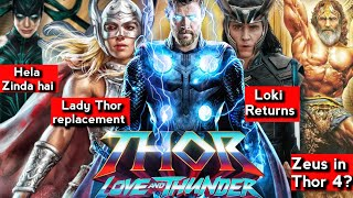 Everything we known about Thor love and Thunder (Thor 4) Explained in Hindi (SUPERBATTLE)