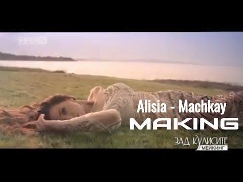 Alisia - Machkay [MAKING]