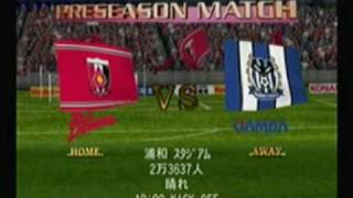 Dreamcast (Jap.) - J-League Soccer Club o Tsukurou!