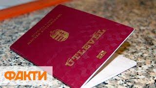 Скандал с выдачей закарпатцам венгерских паспортов набирает обороты