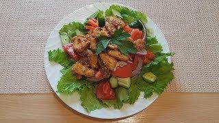 Салат с овощами и теплой куриной грудкой