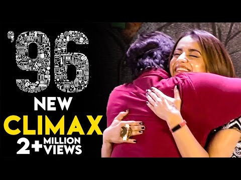 96 Unexpected Climax : Vijay Sethupathi Hugs Trisha | Parthiban Funny Speech | 100th Celebration