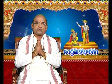 Sri Garikapati Narasimha Rao About  Sathuprasthudu || Andhra Mahabharatam || Episode 1775