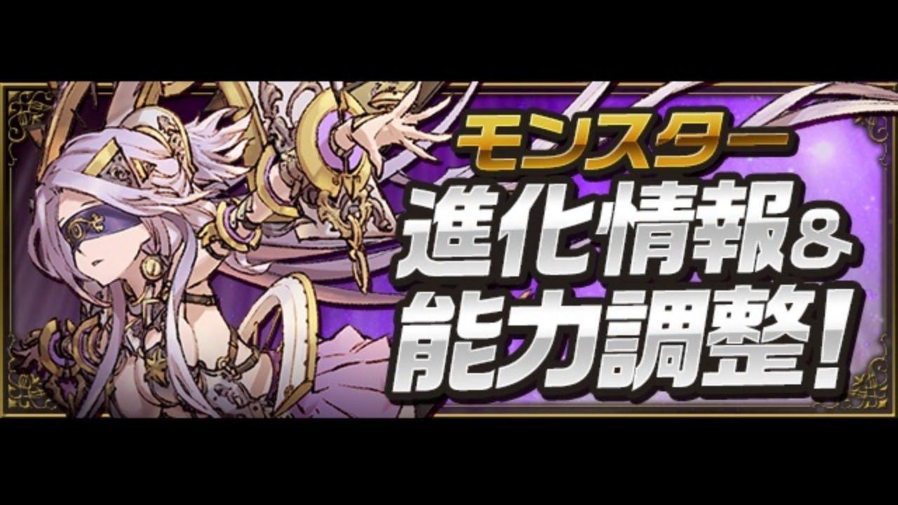 以宅論宅 SP PAD part (10/07 生放送 新情報)