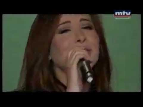 Nancy Ajram Meen Ma Ando - نانسي عجرم مين ما عندو