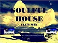 SOULFUL HOUSE 2017 CLUB MIX VOL. 7