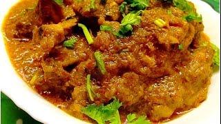 Yogurt Chicken Curry തൈര് ചിക്കൻ Curd Chicken