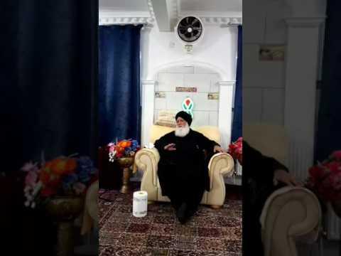 Mahana Mehfil | Birmingham Aastana | 04/07/2017 | Chura Shareef