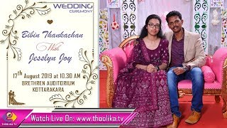 BIBIN THANKACHAN WITH JESSLYN JOY || WEDDING CEREMONY