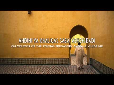 Ahmed Bukhatir - Ya Adheeman (Lyrics) - With English Subtitles