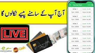 New Online Earning Website | Online earning website 2020 | Online Earning Website in Pakistan