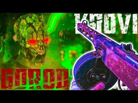 "GOROD KROVI 1- 20 Survival Guide ""Black Ops 3 Zombies"""