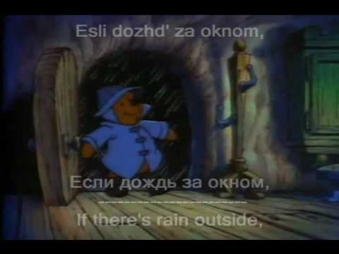 The New adventures of Winnie-the-Pooh Intro Russian + Subtitles! (HQ-Advanced)