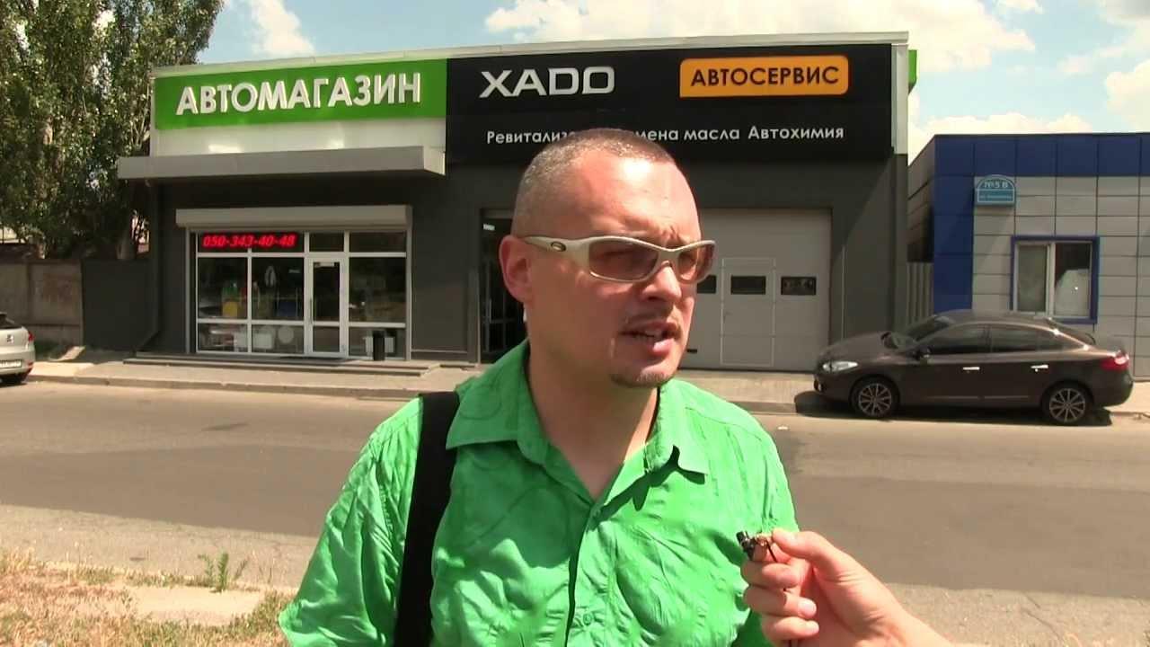 XADO DRC Анонс от нашей команды - YouTube