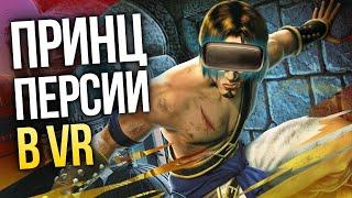 Новый Принц Персии NFS снова у Criterion жуткая реклама PlayStation. Новости ALL  N за 13.02