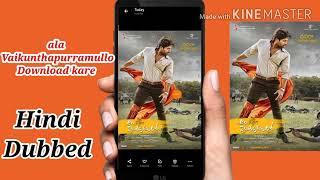 how to download ala vaikunthapurramuloo full movie in hindi dubbed, AA19 full movie in hindi dubbed
